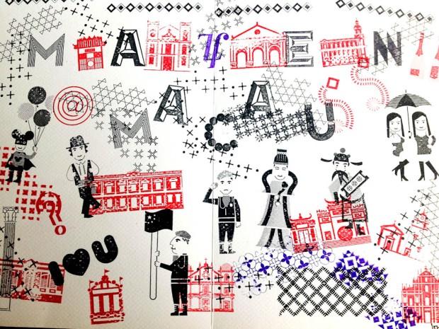 Macau, Senado Square, St Paul Ruins, Vacation, Travel, Photography